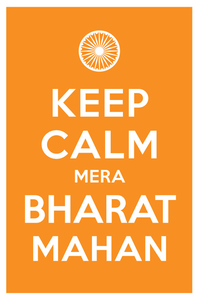 .भारत // .Bharat - India Introduces Dot Bharat Domain Names via #hshdsh for @blogs4bytes